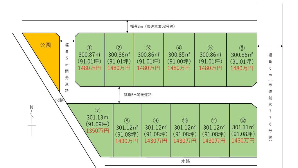 12区画の分譲地の間取り図